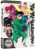 Yu Yu Hakusho Ghost Files: The Movie and Eizou Hakusho