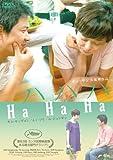 ハハハ [DVD]