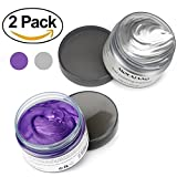 Pack 2 Gray and Purple MofaJang Hair Wax Professional Temporary Modeling Natural Hair Styling Wax Dye for Party Cosplay or Nightclub Hairstyle Cream Washable