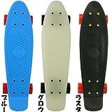 ペニー (PENNY) スケートボード コンプリート 22 PNY-003