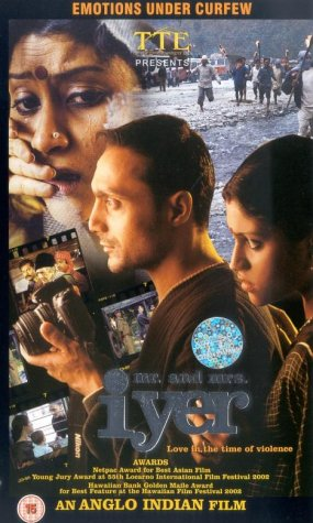 mr-and-mrs-iyer-vhs