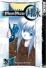 Tsukuyomi -moon Phase- 1