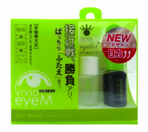 Royalim NEW VIVID EyeM