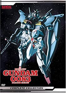 Mobile Suit Gundam 0083: Stardust Memory (Complete Collection) [4 Discs]