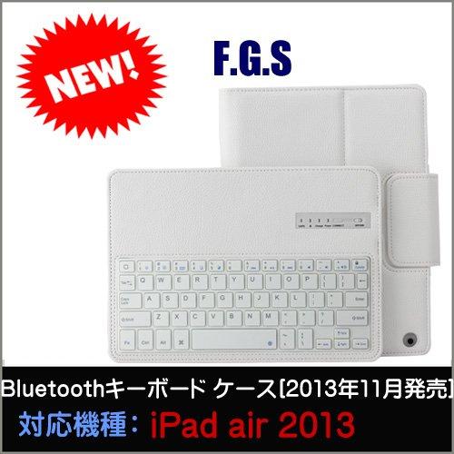 F.G.SiPad air ios7に対応 PUレザーケース ブルートゥースキーボード付き 3段階スタンド機能付き キーボード分離可能レビュー記入で送料無料 (ipad air, ホワイト)