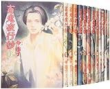 百鬼夜行抄 新版 コミック 1-22巻セット (Nemuki+コミックス)