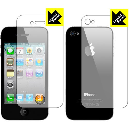 ★iPhone 4S対応★光沢タイプ 保護シート『Crystal Shield for iPhone 4 (両面セット)』