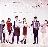 走れ、チャンミ 韓国ドラマOST (SBS)