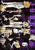 JUDGE(6)(完) (ガンガンコミックス)