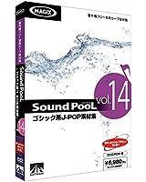 AHS Sound PooL vol.14 -ゴシック系J-POP素材集-