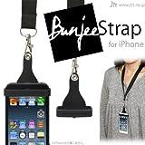 iPhone5s/5c/5/4s/4を首から下げられる「 Bunjee Strap ブラック for iPhone 」バンジー ストラップ・工具不要で取り付け簡単!シリコンバンドで固定する新発想のiPhone用 ネックストラップ・ iPhone5s・iPhone5c・iPhone5・iPhone4・iPhone4S 対応 Bungee NeckStrap