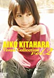 AIKO KITAHARA Visual Collection Vol.2 [DVD]
