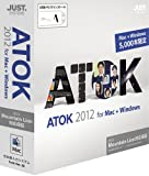 ATOK 2012 for Mac + Windows 通常版