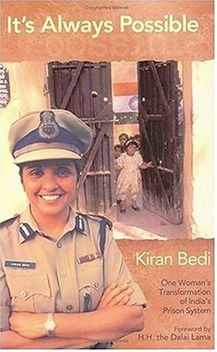 Kkiran Bedi Essay Sample