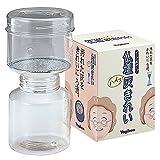 仏壇 灰きれい ビーズ灰タイプ 香炉灰濾し器 1110760