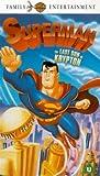 Superman - Animated: The Last Son Of Krypton [VHS]