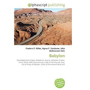 Babylonia Neo Babylonian Empire | RM.