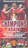 Video - Manchester United: Official Review of the Season 1999/2000 [VHS]