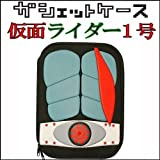 ノートパソコンケース 仮面ライダー1号