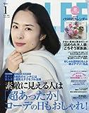 LEE1月号「花カレンダー版」