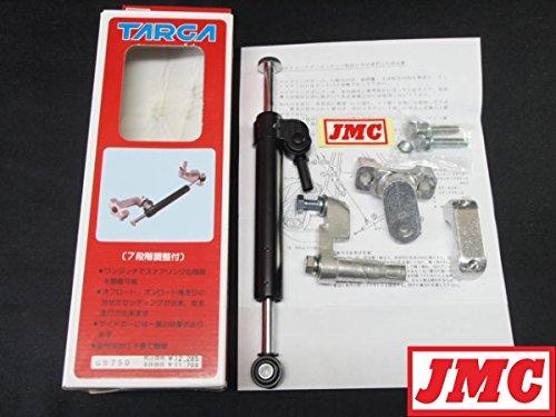 JMC ステアリングダンパー GS750(76-78)用