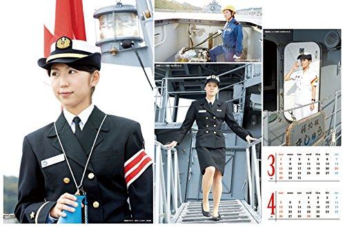 女子海上自衛官 2015カレンダー