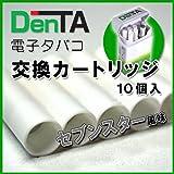『DenTA電子タバコ交換カートリッジ』ホワイト・セブンスター風味