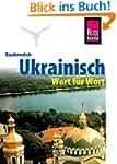 Kauderwelsch, Ukrainisch Wort f�r Wort