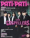 PATi・PATi (パチ パチ) 2009年 11月号 [雑誌]