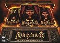 Diablo 2 Battlechest