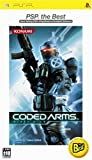 CODED ARMS PSP the best