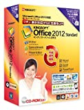 KINGSOFT Office 2012 Standard フォント同梱パッケージCD-ROM版