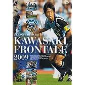 JリーグオフィシャルDVD 川崎フロンターレ2009