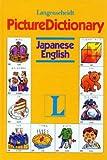 Langenscheidt Picture Dictionary Japanese