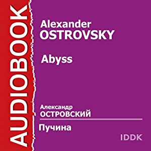 Abyss [Russian Edition] Audiobook