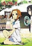 けいおん!!(第2期) 4 [DVD]