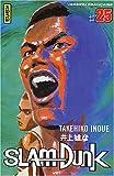 echange, troc Takehiko Inoue - Slam Dunk, tome 25