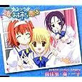 乙女はお姉さまに恋してる キャラクターイメージソング PART2