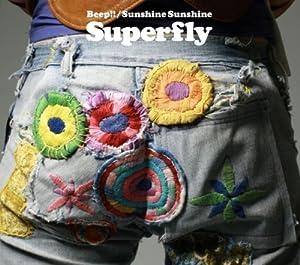 Beep!!/Sunshine Sunshine(初回限定盤)(DVD付)