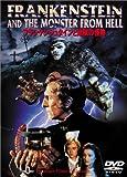 フランケンシュタインと地獄の怪物 [DVD]