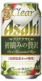 クリアアサヒ 初摘みの贅沢 缶 350ml×24本