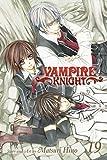 Vampire Knight Limited Edition, Vol. 19