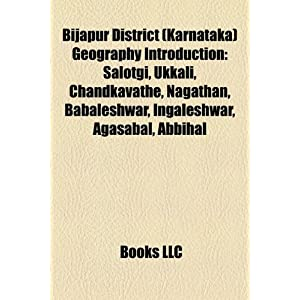 Karnataka Geography | RM.