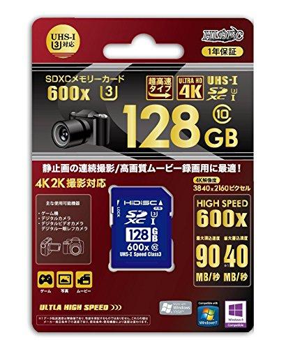 磁気研究所 SDXCカード 128GB UHSI-Class3