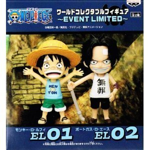 onepiece-event-limited-monkey-d-luffy-amp-portgas-d-ace-2-pieces-by-banpresto