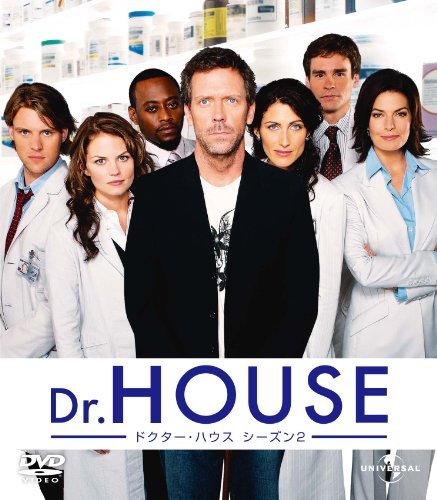Dr.HOUSE/ドクター・ハウス シーズン2 バリューパック [DVD]
