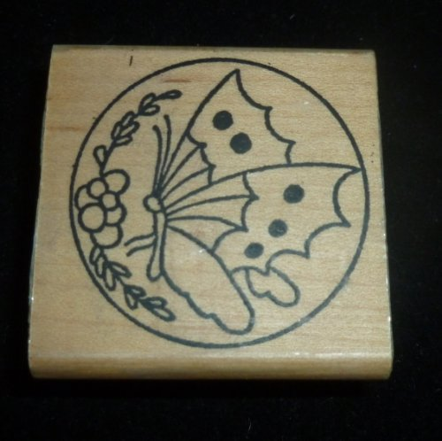 Butterfly Rubber Stamp - 1