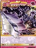 ジョジョの奇妙な冒険ABC 1弾 【コモン】 《キャラカード》 J-047 黒騎士ブラフォード
