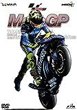 2004MotoGP [Round16 �Х��GP] [DVD]
