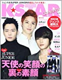 K★STAR GRANDPRIX vol.8 天使の笑顔の裏の素顔・ジュンス (MSムック)